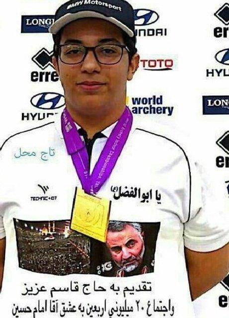 سید ابوالفضل حسینی
