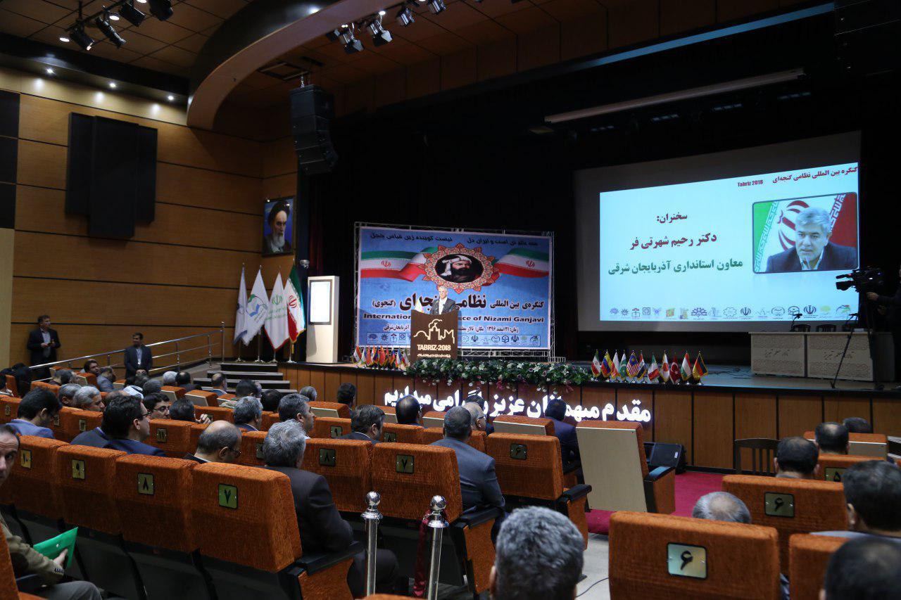 کنگره نظامی گنجوی در تبریز