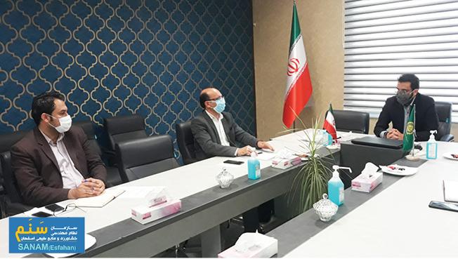 نظام مهندسی اصفهان