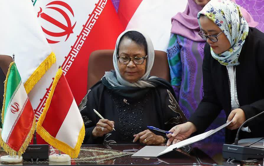 تفاهم نامه همکاری ایران و اندونزی