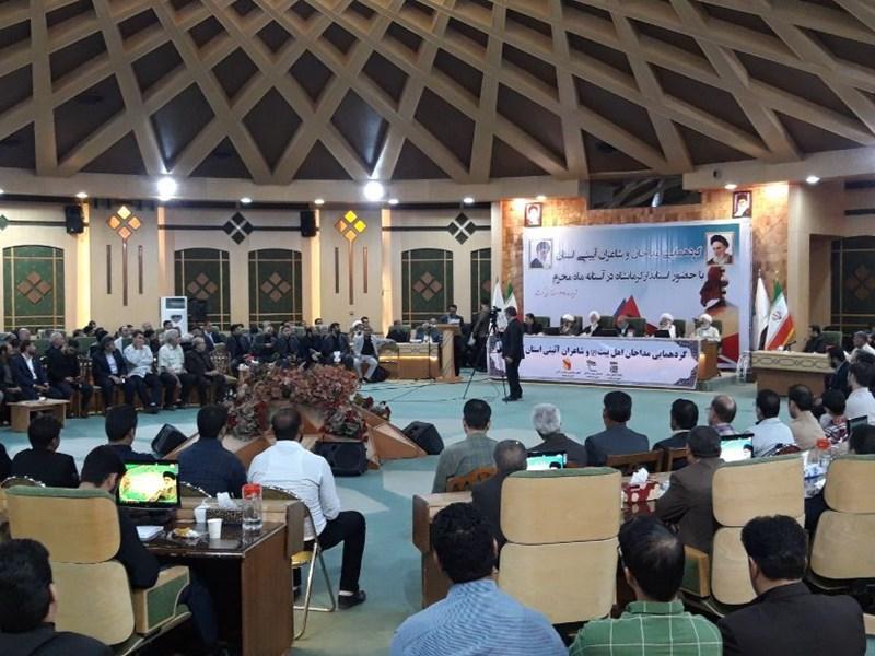 رئیس ستاد اقامه نماز کشور در کرمانشاه