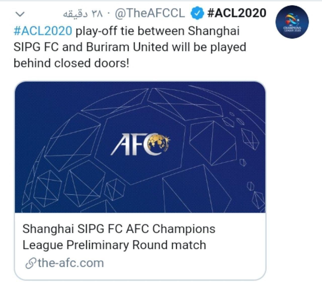 بازی شانگهای چین و بوریرام تایلند