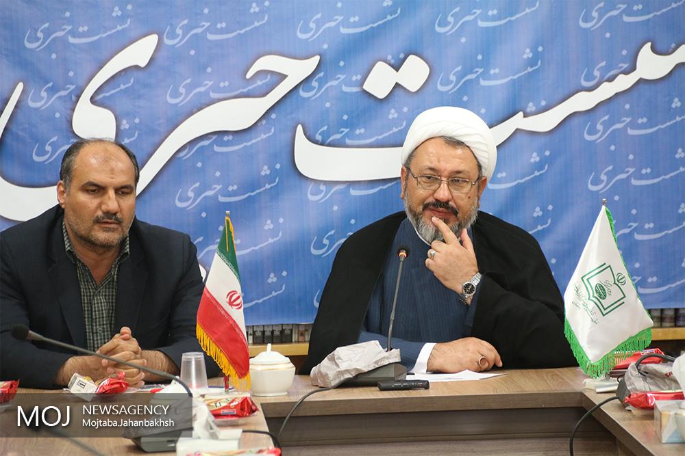 .نشست خبری دومین جشنواره نمایش نویسی و تئاتر روح الله