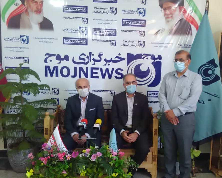 انتقال خون اصفهان