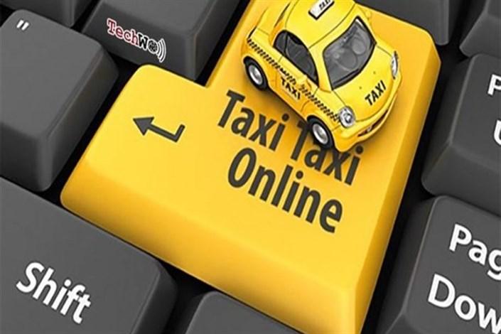 پلمپ تاکسی اینترنتی در کرمانشاه