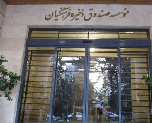 جزئیات برگزاری انتخابات نمایندگان منتخب فرهنگیان