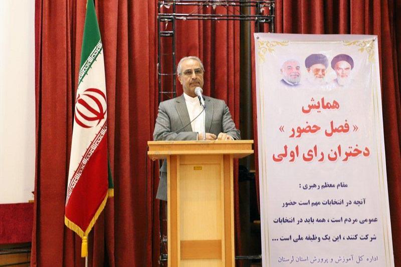 محمود ثمینی انتخابات لرستان