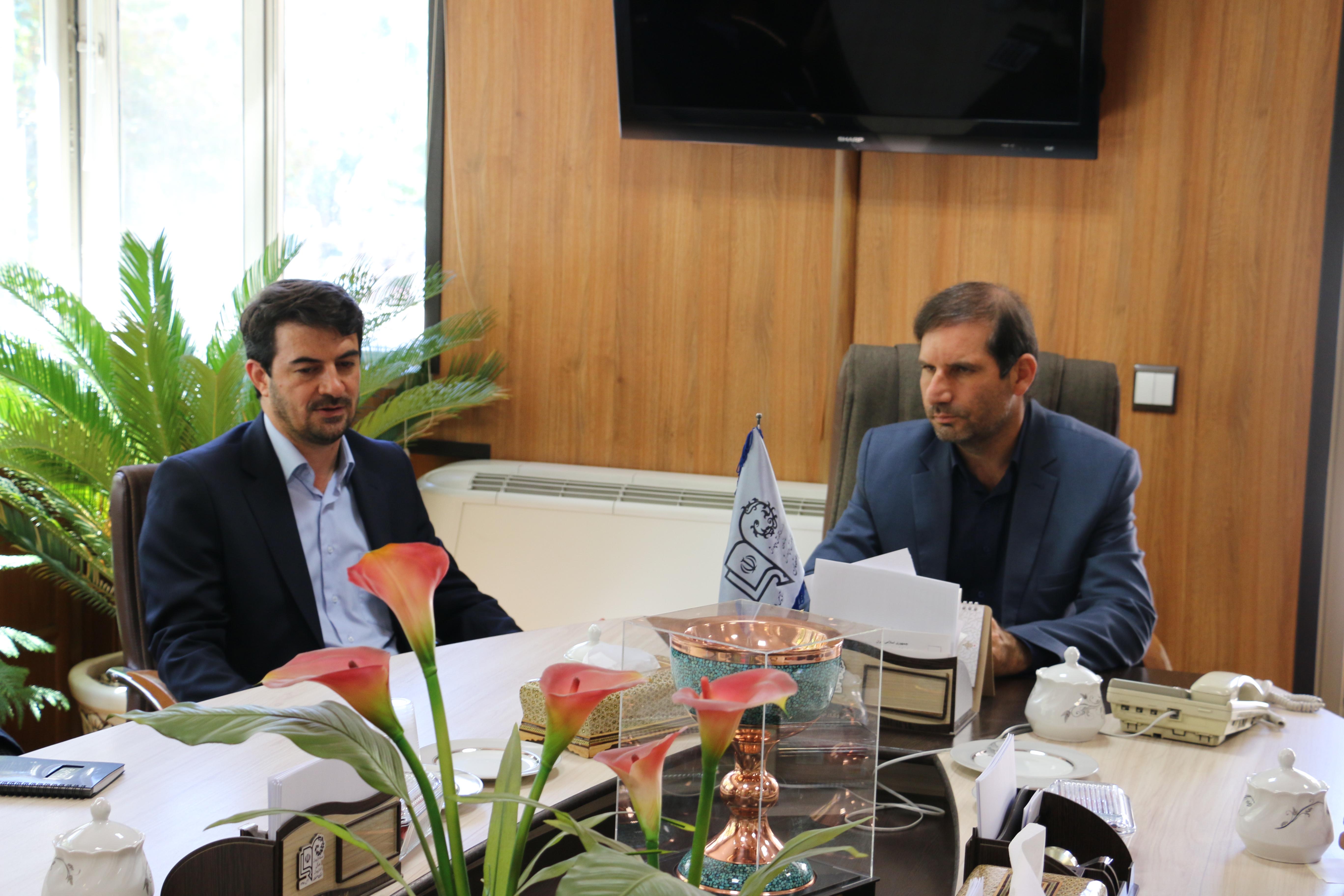 اصفهان- کمیته امداد