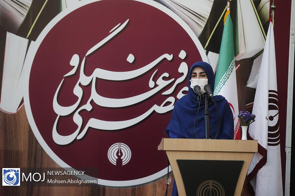رونمایی از دیوار نگاره مشاهیر - نادره رضایی مدیرعامل انتشارات علمی و فرهنگی