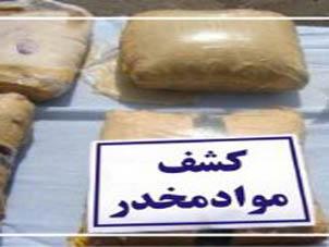 اصفهان- کشف مواد مخدر