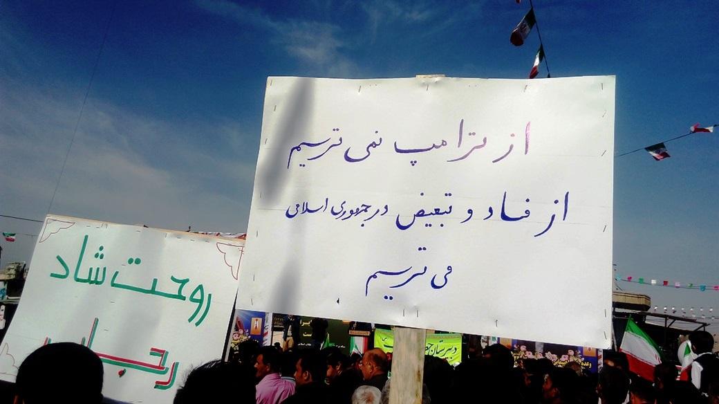 راهپیمایی 22 بهمن چرام (12)