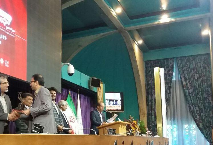روابط عمومی هلال احمر اصفهان