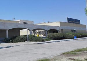 بیمارستان خاتمالانبیاء جاسک