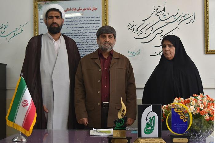 علی اصغر حسین پور دبیرستان دخترانه فرهنگیان