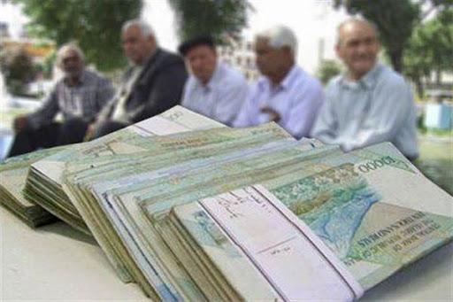 فشار اقتصادی بازنشستگان کرمانشاه