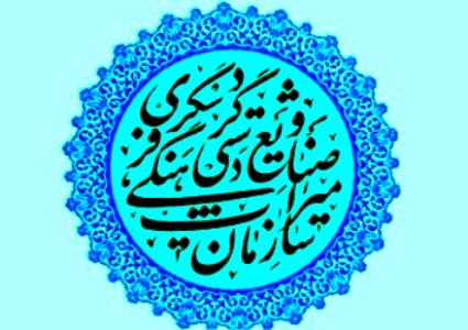 -میراث-فرهنگی-و-گردشگری-گیلان