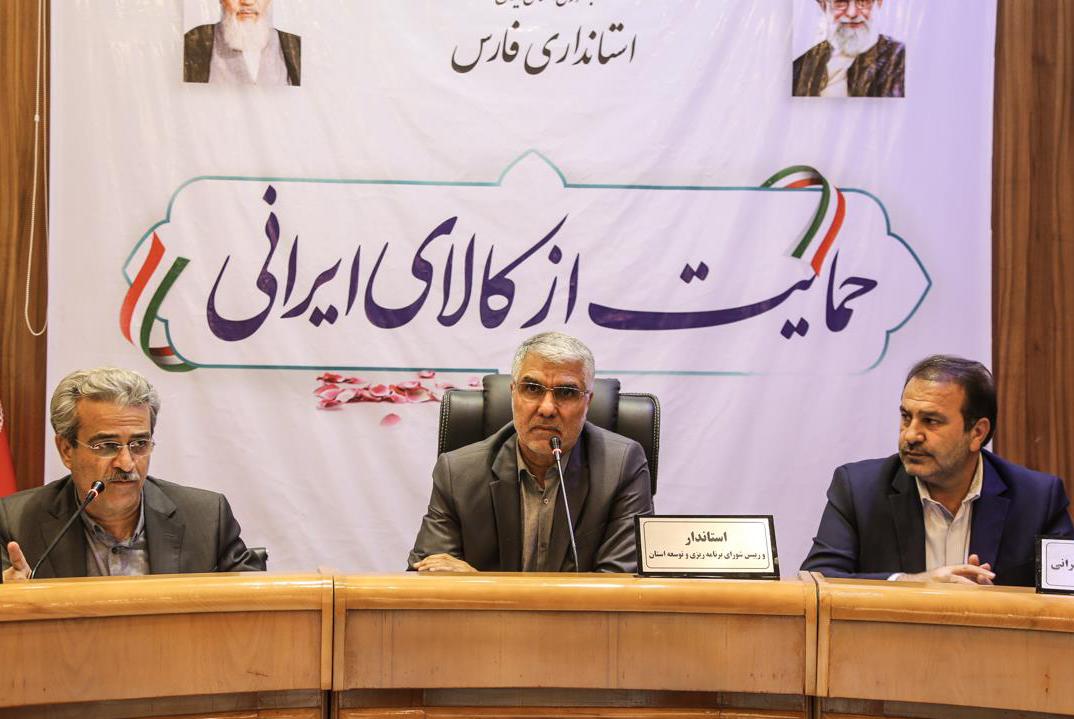 استاندار فارس در جلسه شورای برنامه ریزی و توسعه استان فارس