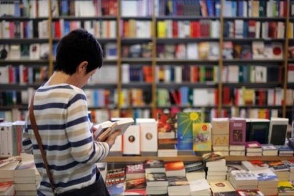 تسهیلات کتابخوانی
