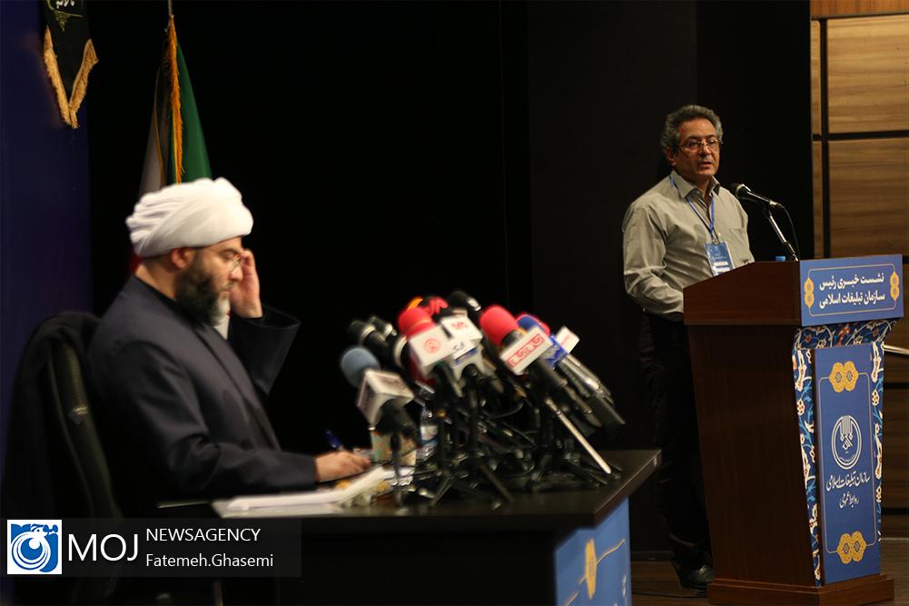 نشست خبری رییس سازمان تبلیغات اسلامی