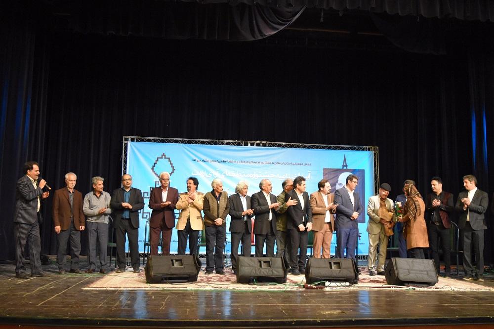 بزرگداشت بهمن اسکینی