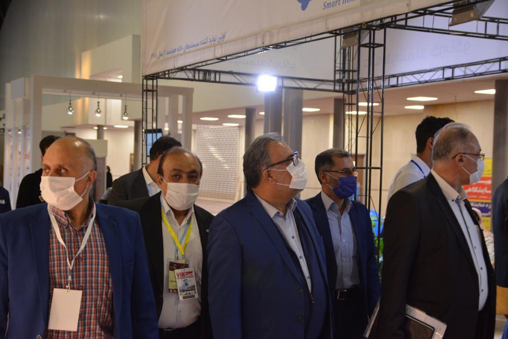 نمایشگاه ساختمان اصفهان