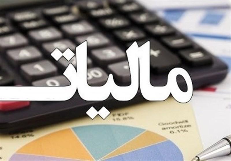 شرایط مالیات واردات کالا