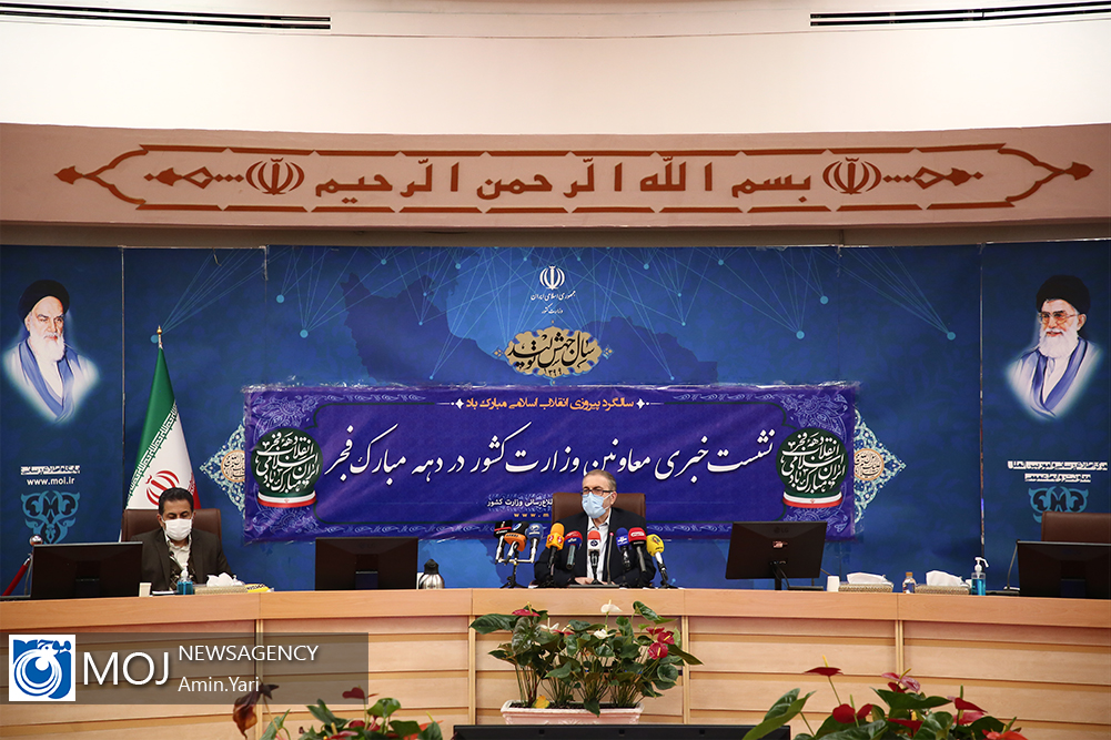 نشست خبری معاون امنیتی و انتظامی وزارت کشور