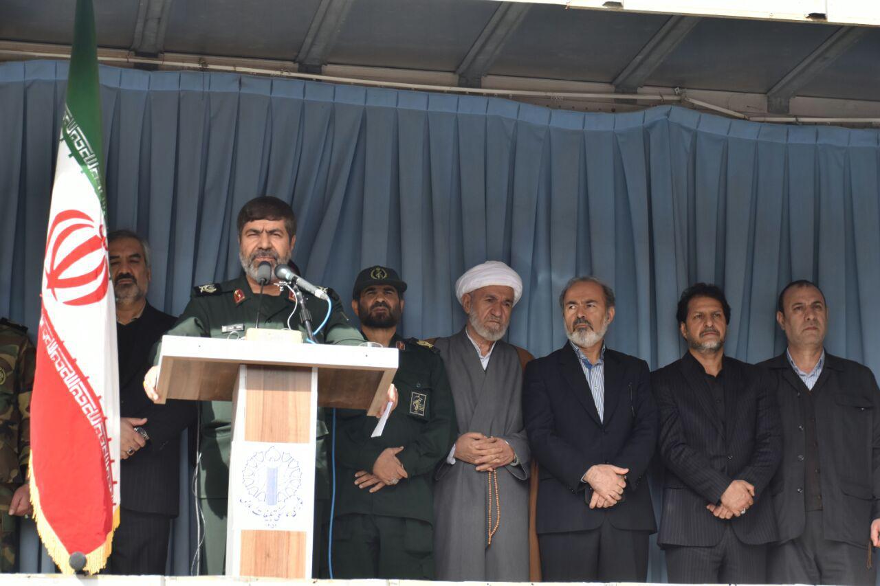 راهپیمایی 22 بهمن سنندج