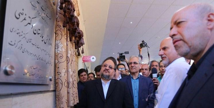 اصفهان- پروزه استاندارسازی بیمارستان غرضی