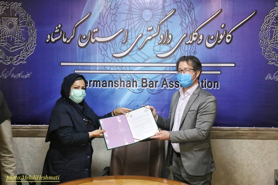 نشست رسبان کرمانشاه با کانون وکلا