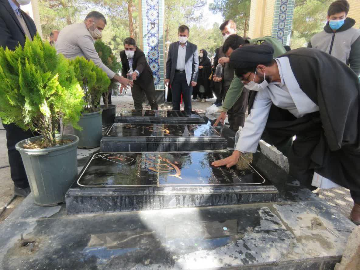 مجع بسیج خمینی شهر