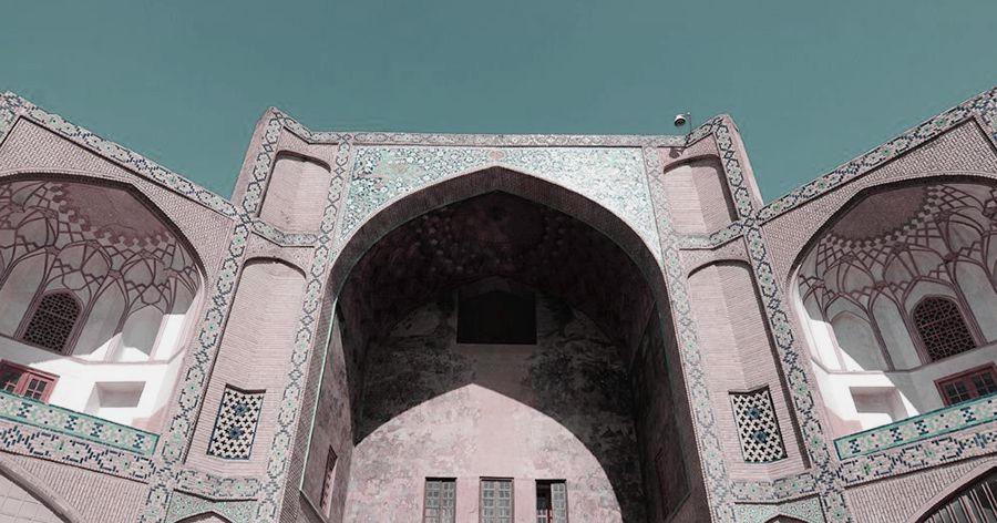 سردر قیصریه اصفهان