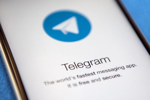 اذرجهرمی فیلترینگ تلگرام