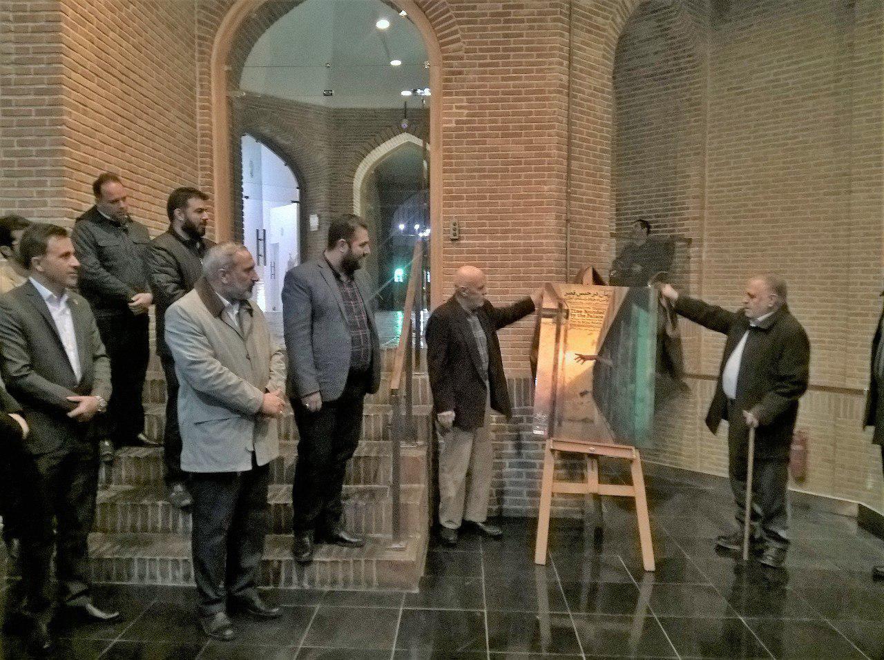 افتتاح نمایش زمان در حبس قصر با حضور زندانی معروف سیاسی