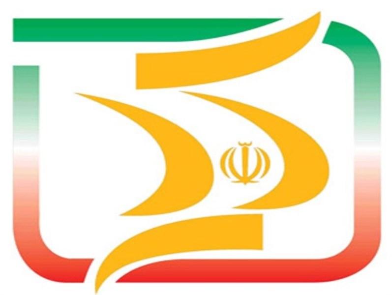 صداوسیمای مرکز کردستان