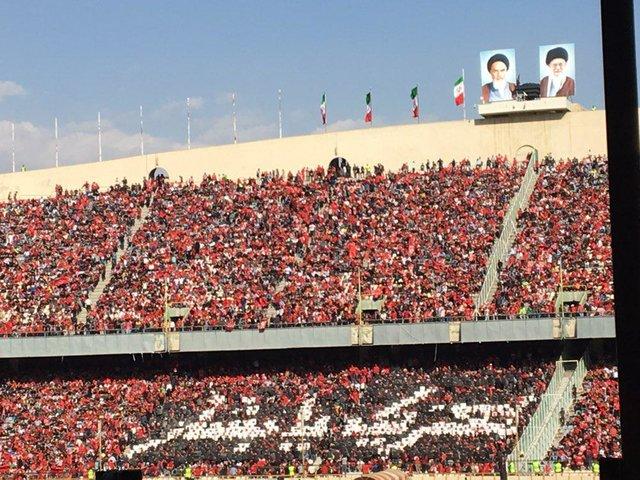 ورزشگاه آزادی1