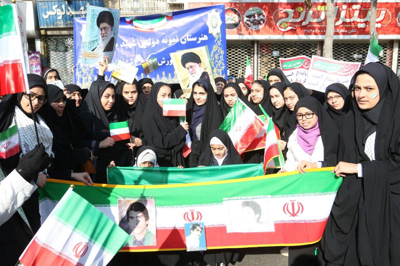 راهپیمایی ۲۲ بهمن مشهد
