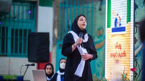 ردپا در اصفهان