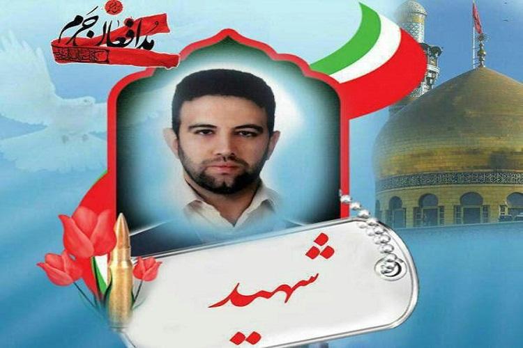 شهید مدافع حرم اکبر زوار