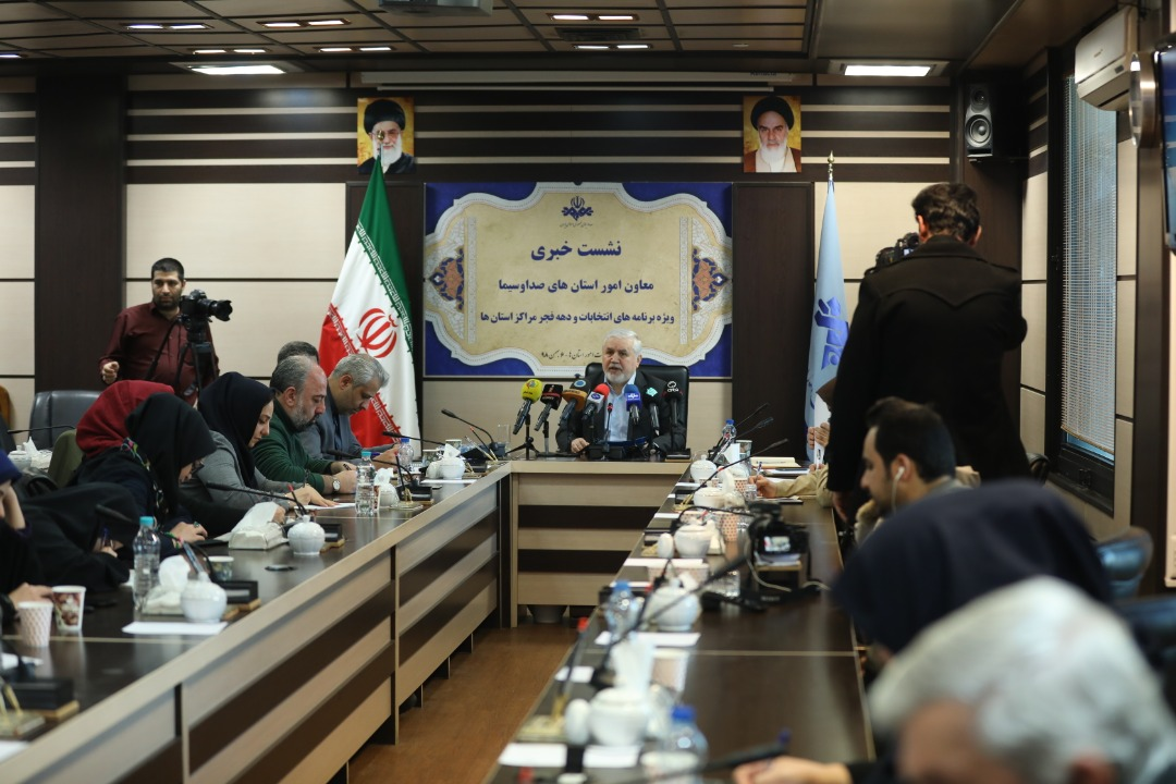 نشست خبری علی دارابی