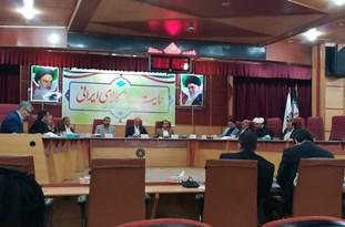 شورای شهر اهواز