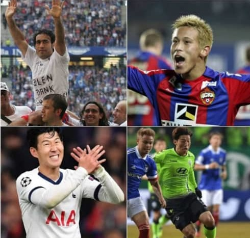 بازیکنان لژیونر فوتبال آسیایی