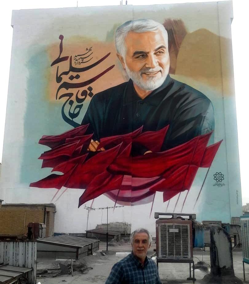 پرتره سردار سلیمانی اثر محمدرضا قادری فینی