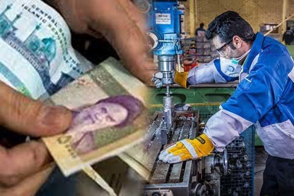 پرداخت حقوق کارگران