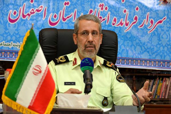 اصفهان- فرمانده انتظامی