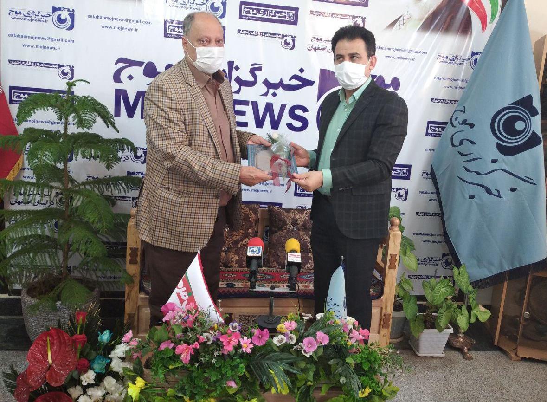 بازدید مدیر منطقه 10 شهرداری اصفهان