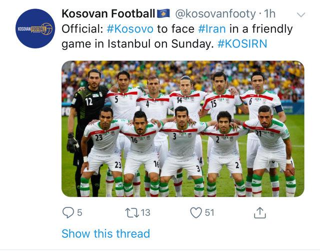 دیدار دوستانه ایران و کوزوو