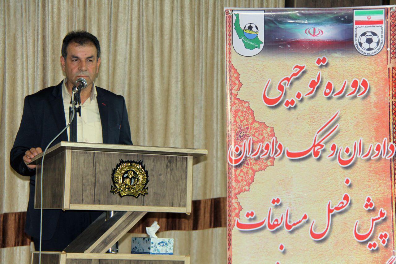 افتتاحیه کلاس توجیهی داوران و کمک داوران لیگ1 در لاهیجان-97-4
