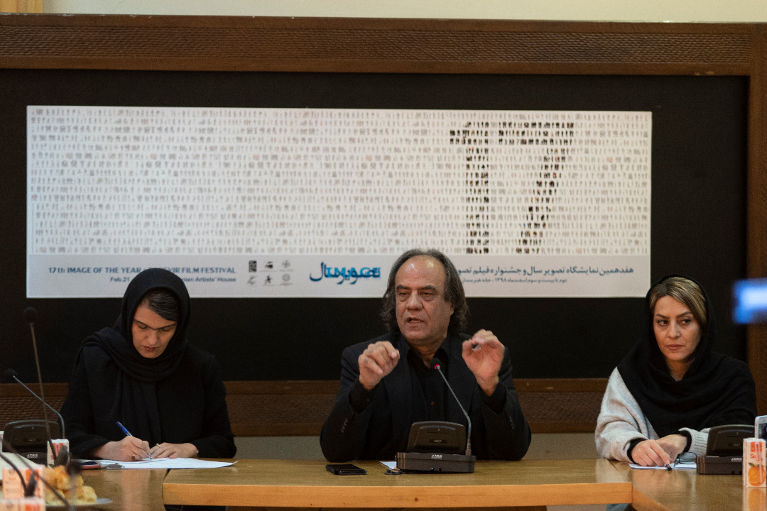 نشست خبری هفدهمین نمایشگاه تصویر سال+ سیف الله صمدیان