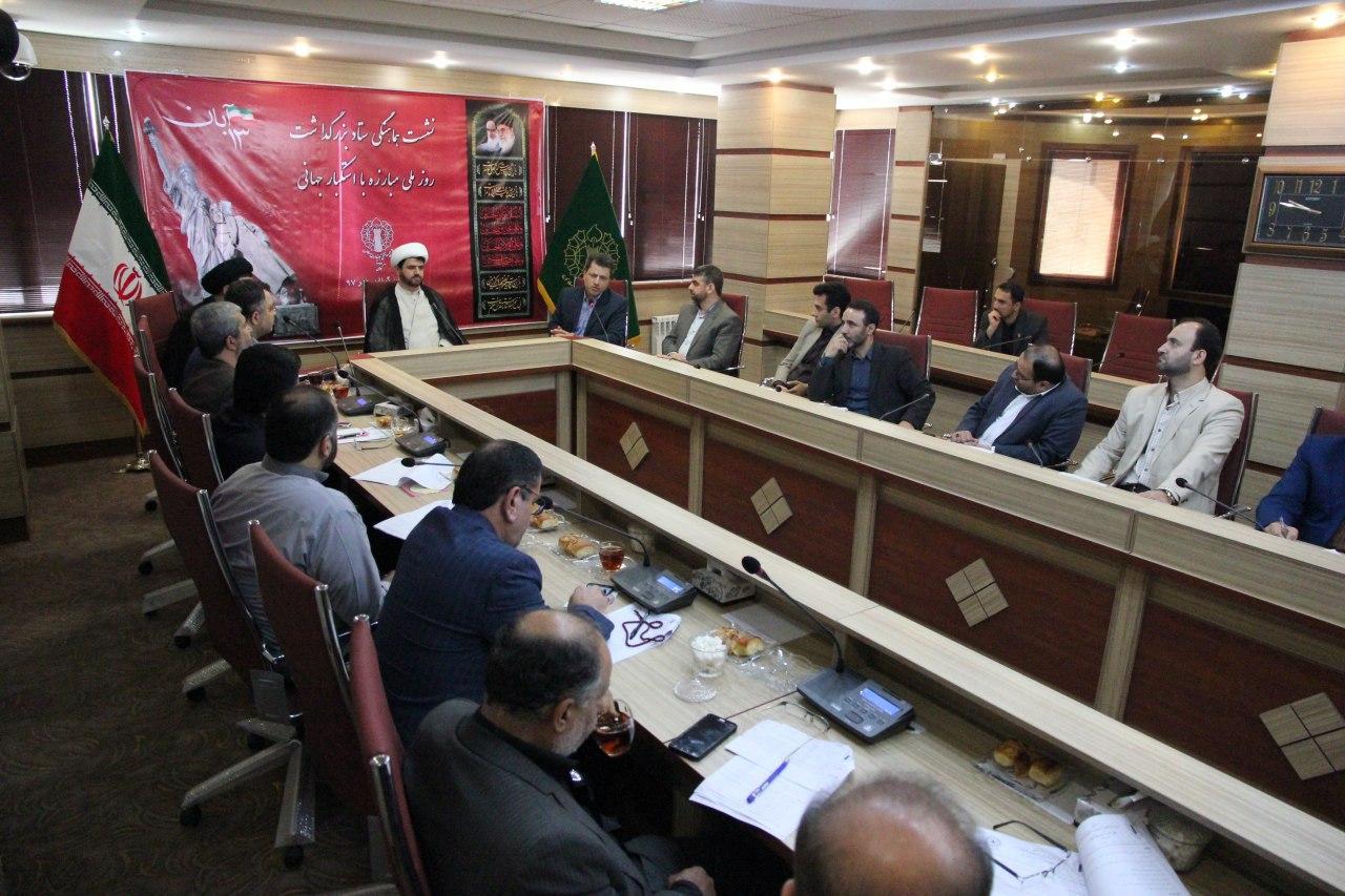 رئیس شورای هماهنگی تبلیغات اسلامی +استان گیلان